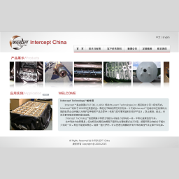 Visit Intercept China